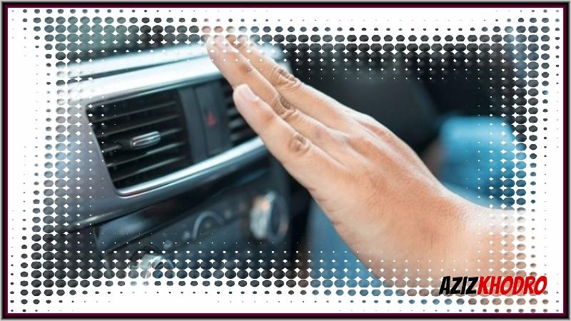 آیا خطرات استفاده از کولر خودرو را می دانید؟