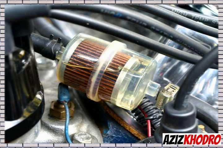 کاربرد فیلتر(صافی) بنزین خودرو چیست؟ چه زمانی باید تعویض گردد؟
